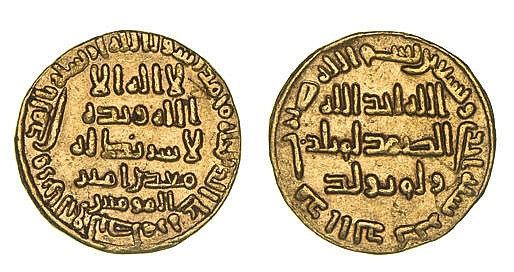 Islamic Coin Is Second Most Expensive Coin Ever Sold at Auction