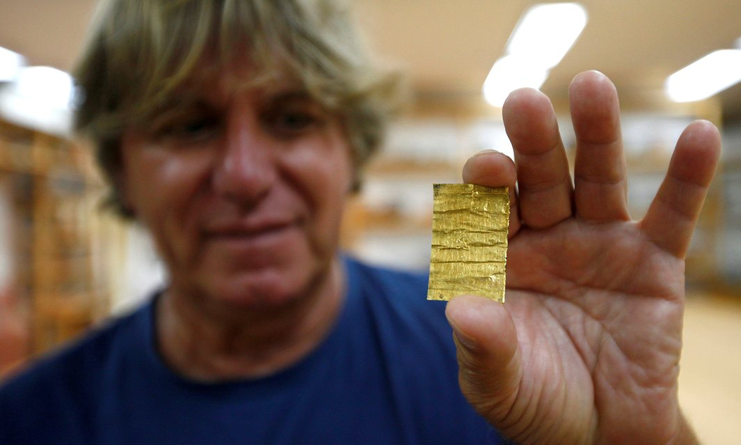 """Ancient Roman Gold and Silver """"Curse"""" Tablets Found in Serbia"""