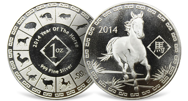 2014 Silver and Copper Horse Round