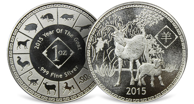 2015 Silver and Copper Goat Round