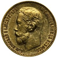 russia roubles gold coin gold