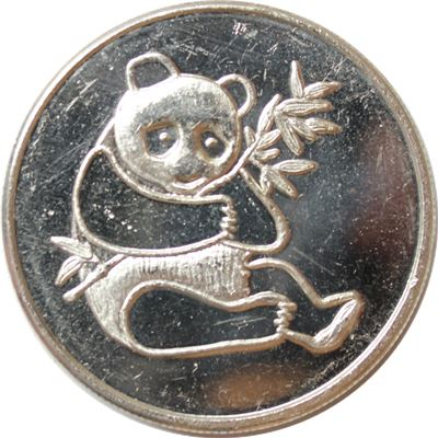 silver international trade unit panda