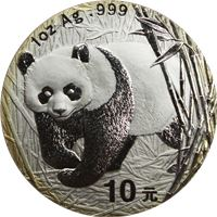 silver chinese panda sealed mint