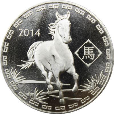 silver year the horse round