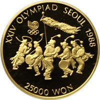 south korea proof gold olympiad