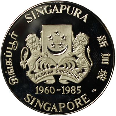 singapore silver $5 proof coin
