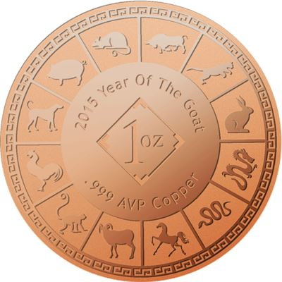 year the goat copper round