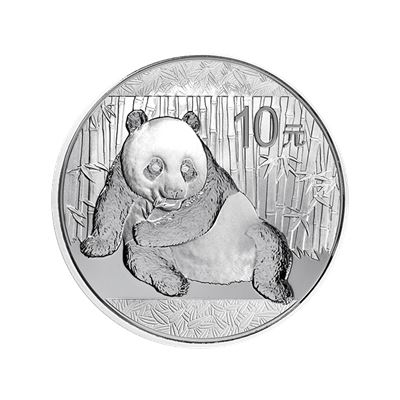 chinese silver panda coin capsule