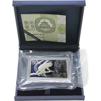 china silver monkey proof rectangular