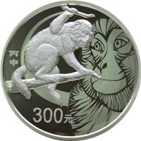 china kilo silver monkey proof
