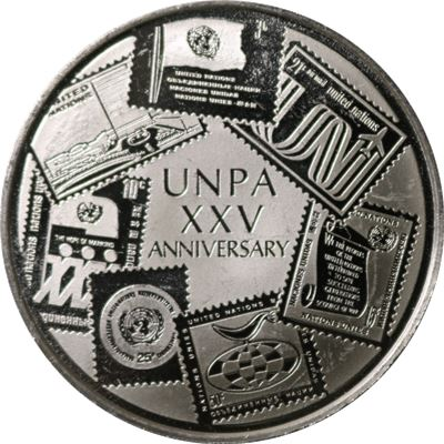 united nations proof sterling silver