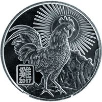 year the rooster silver round