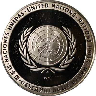 united nations conference human settlements