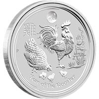 silver rooster lion privy australia
