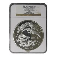 china proof silver dragon phoenix