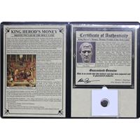 king herods money bronze prutah