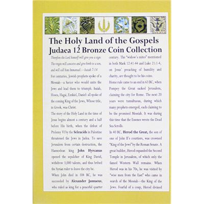the holy land the gospels