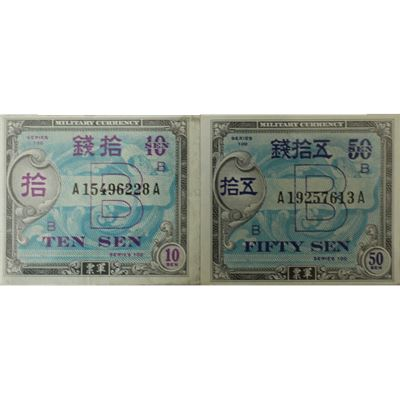 allied military currency banknote collection