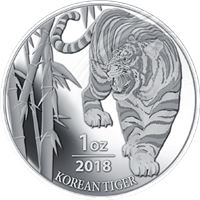 south korea silver tiger capsule