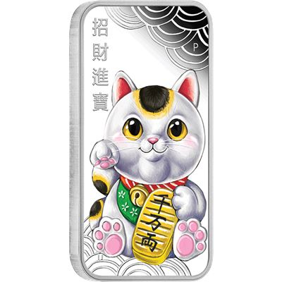 lucky cat silver proof coin