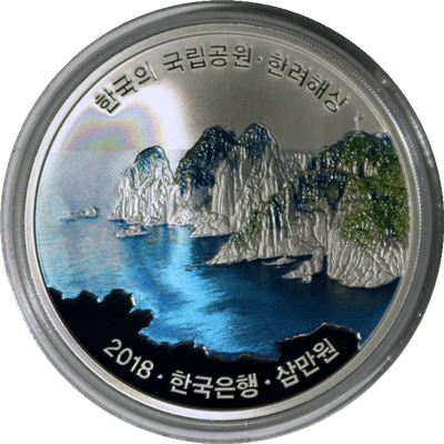 south korean national parks coin