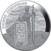 south korea chiwoo cheonwang silver