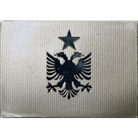 albania proof sterling silver bar