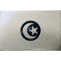 tunisia proof sterling silver bar