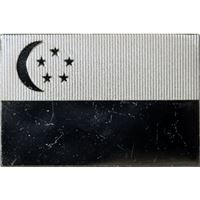singapore proof sterling silver bar