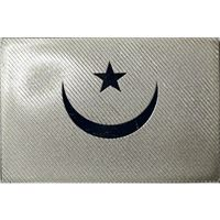 mauritania proof sterling silver bar