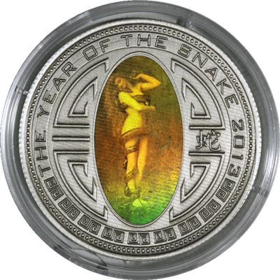korea snake lilith hologram proof