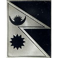 nepal proof sterling silver bar