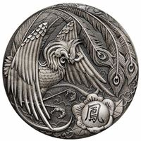 phoenix ancient chinese mythical creatures