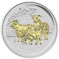 perth mint year the goat